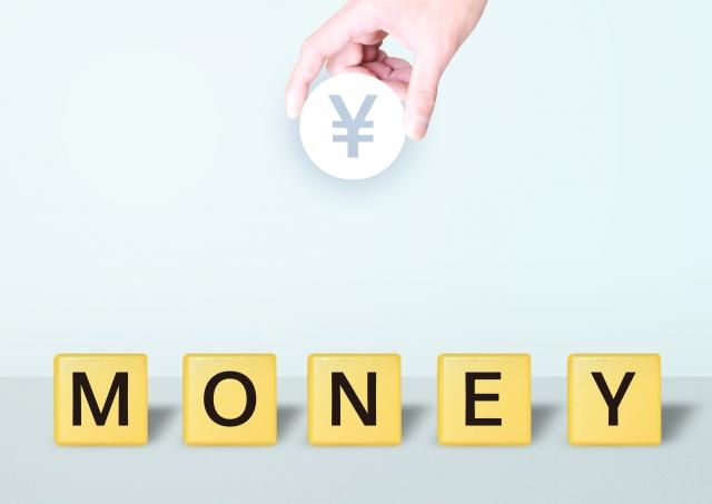 誤解3:お金があればなんとなかる?違います